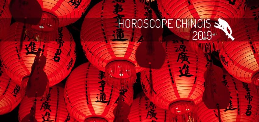 L'horoscope chinois 2019 du singe