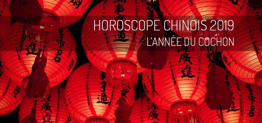 La nouvelle année chinoise 2019 : Vos attentes