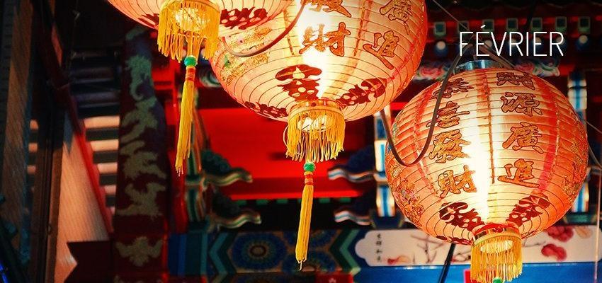 Découvrez toutes les prévisions de l'horoscope chinois de Février !