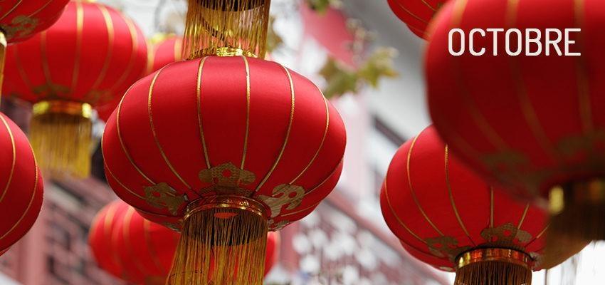 Découvrez toutes les prévisions de l'horoscope chinois d'octobre !