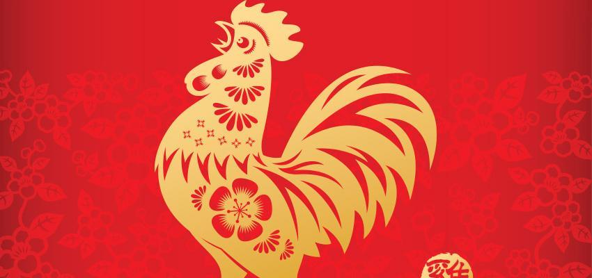 2017 : Votre Horoscope chinois de l'année du Coq de Feu