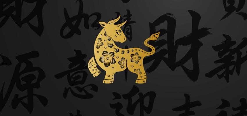 La personnalité du bœuf de l'horoscope chinois