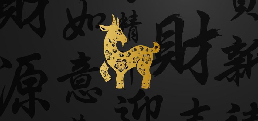La personnalité du bouc de l'horoscope chinois