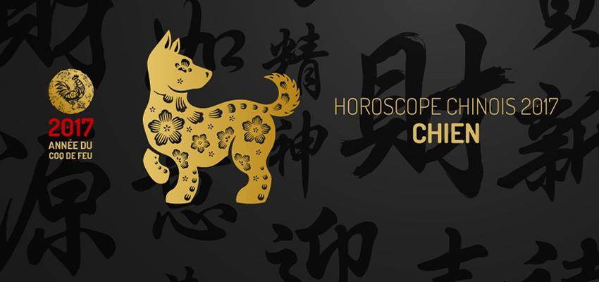 Horoscope chinois: le signe du Chien en 2017