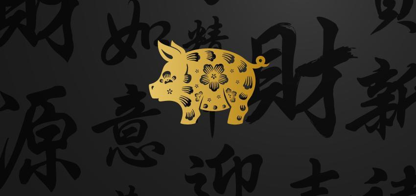 La personnalité du cochon de l'horoscope chinois