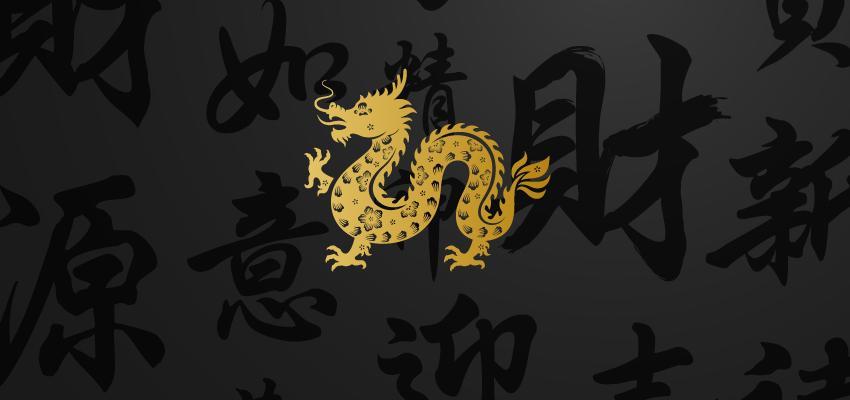 La personnalité du dragon de l'horoscope chinois