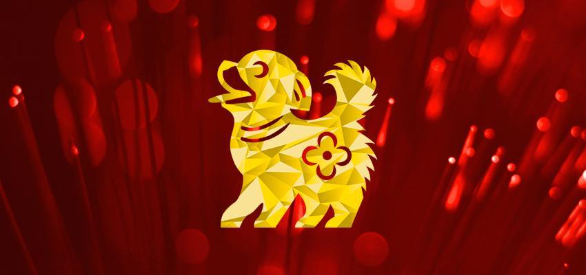 Horoscope Chinois 2016 - Chien