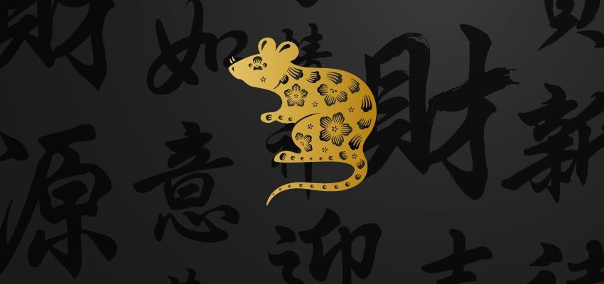 La personnalité du rat de l'horoscope chinois