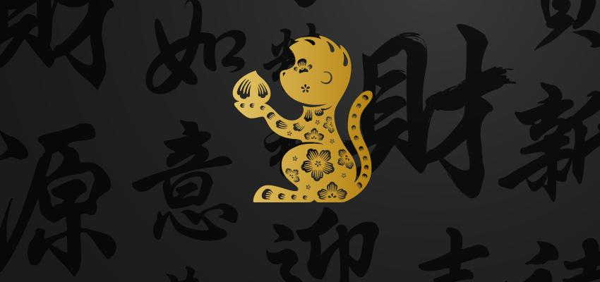 La personnalité du singe de l'horoscope chinois
