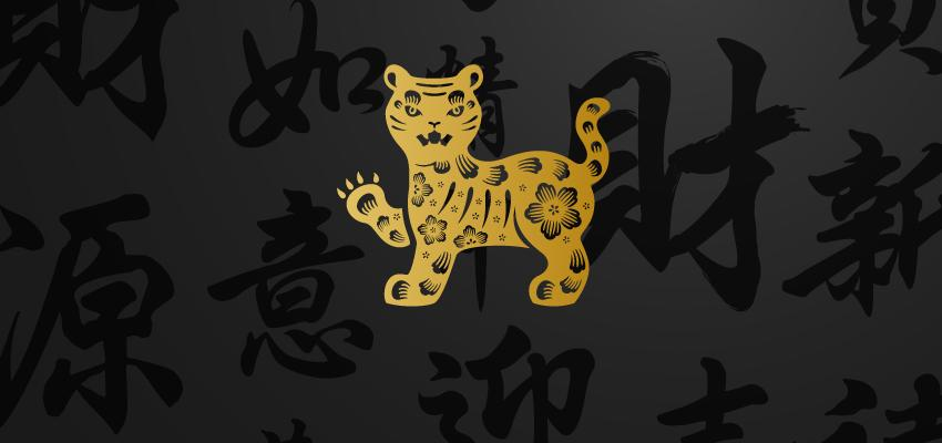 La personnalité du tigre de l'horoscope chinois