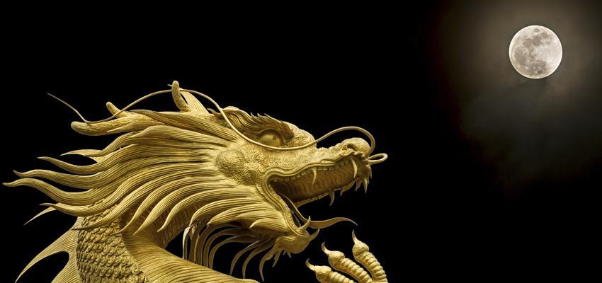 Une tradition très ancienne du calendrier lunaire : le Setsubun