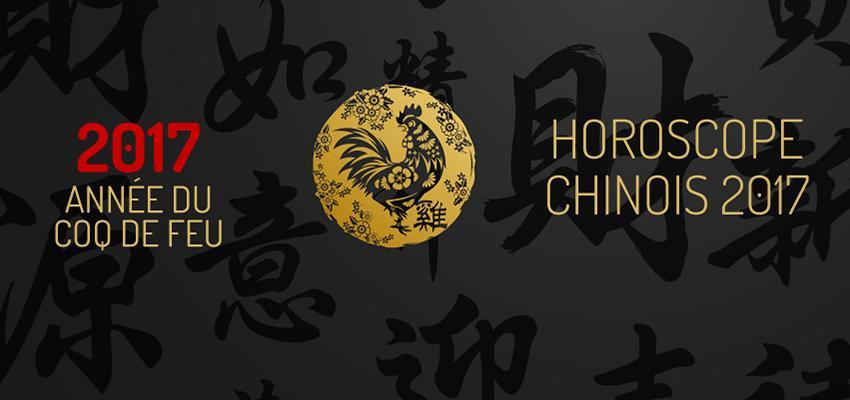 Votre horoscope chinois pour 2017 : que vous réserve l'avenir ?
