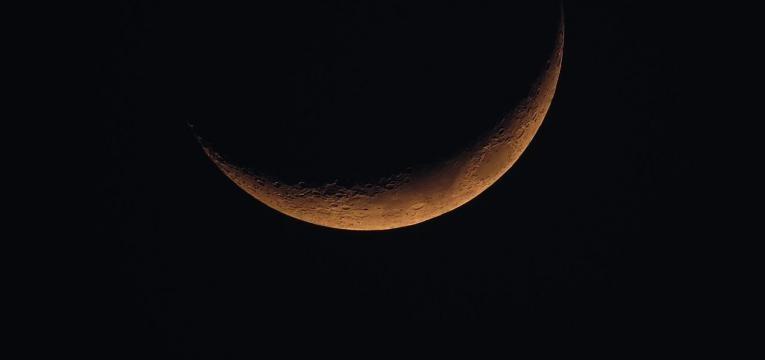 nouvelle lune en 2019
