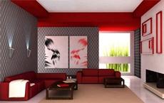 Feng shui 2020 : rouge