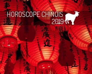 année chinoise 2019 : chèvre