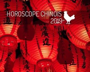 année chinoise 2019 : coq