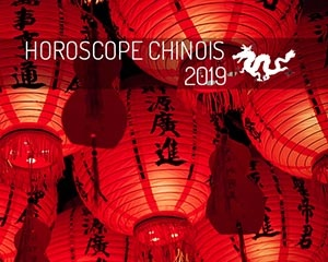 année chinoise 2019 : dragon