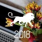 Horoscope du travail pour 2018 pour lion