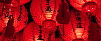 Horoscope Chinois 2020